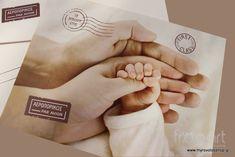 Προσκλητήριο Γάμου - Βάπτισης Χεράκια Postcard Κωδικός: W253 1. Στην αναγραφόμενη τιμή περιλαμβάνεται ο ΦΠΑ 23% 2.Στην αναγραφόμενη τιμή περιλαμβάνεται και η εκτύπωση σε χρώμα της επιλογής σας 3.Η τιμή αφορά παραγγελία με ελάχιστη ποσότητα 40 τεμάχια Wedding Invitations, Wedding Day, Ticket Invitation, Mariage, Christening, Invitations, Wedding, Pi Day Wedding, Marriage Anniversary