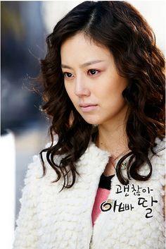 Moon Chae-Won 2010 in It's Okay, Daddy's Girl (Eun Chae-Ryung)