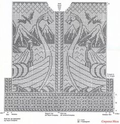 "Norwegian Jacquard Dragon Jacket: Diary of the ""Knitting by the description"" group: Groups - women's social network myJulia. Knitting Paterns, Knitting Machine Patterns, Knitting Charts, Crochet Cross, Filet Crochet, Vikings Costume Diy, Cross Stitch Designs, Cross Stitch Patterns, Rose Coloring Pages"
