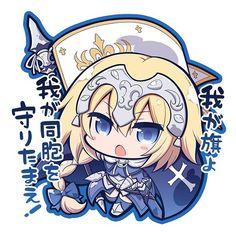 Kawaii Chibi, Anime Chibi, Kawaii Anime, Fate Zero, Fate/stay Night, Chibi Wallpaper, Miyamoto Musashi, A Hat In Time, Fate Servants