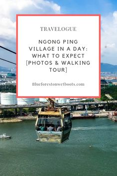 Ngong Ping Village is a nice little theme park that was built to capitalize on the rising number of tourists drawn to Tian Tan Buddha … Read Travel Alone, Asia Travel, Po Lin Monastery, Tourist Sites, Hong Kong Disneyland, Blue Forest, Travelogue, Walking Tour, Highlands