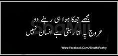 Noor Urdu Quotes, Poetry Quotes, Quotations, Best Quotes, Qoutes, Iqbal Poetry, Urdu Poetry, Nice Poetry, Crazy Girls