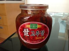 Red pepper paste 고추장 from North Korea DPRK.