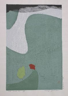 Masaji Yoshida, (Japanese, 1917-1971) Moss No. 3, 1958 color woodblock print