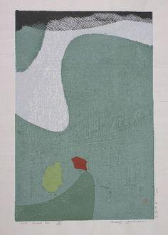 Masaji Yoshida, (Japanese, 1917-1971) Moss No. 3, 1958 color woodblock print