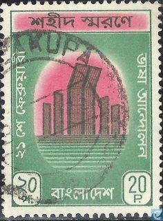 Postzegels - Bangladesh [BGD] - Martelaarschap