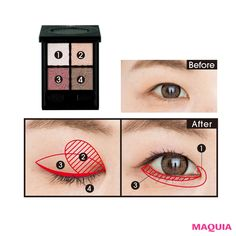 「MAQUIA」4月号では、目の悩みをプロのヘア&メイクアーティストGeorgeさんが解決します。赤紫のシャドウで二重幅を強調するテクニックなどを伝授。お話を伺ったのは…ヘア&メイクアップ アーティストGeorgeさんQ1 若返り効果のあるデカ目メイクを教えて... Eye Make, How To Make, Asian Make Up, Double Eyelid, Dark Brown Eyes, Makeup Step By Step, Eye Tutorial, Fair Skin, Eyeshadow Palette