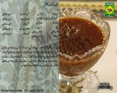 Pin by syed & syeda shah on food_ _ _ 1 _ _ _ chutney Masala Tv Recipe, Gosht Recipe, Urdu Recipe, Aloo Recipes, Chutney Recipes, Sauce Recipes, Cooking Recipes, Cooking Tips, Salad Recipes Pakistani