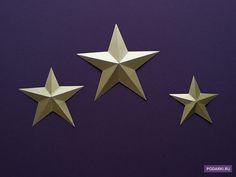 Советы от Подарков.ру | Объемные звезды из бумаги