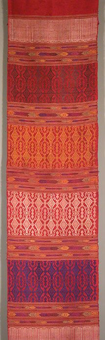 Lao brocade, with supplementary weft weave - beautiful! We have two Lao brocade textiles hanging in our home.