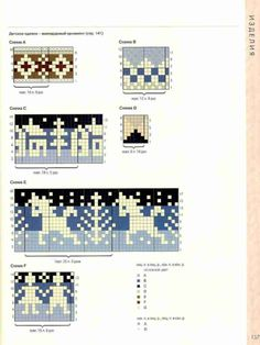 Fair Isle Knitting Patterns, Intarsia Patterns, Fair Isle Pattern, Knitting Charts, Knitting Stitches, Baby Knitting, Cross Stitch Patterns, Crochet Cross, Crochet Chart