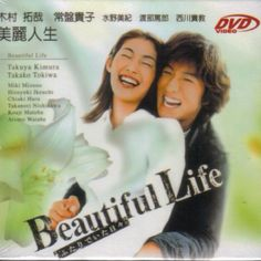 Beautiful life - Japanese drama makes me cry