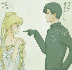 「セラムンブログまとめ2」/「じじ山」の漫画 [pixiv]
