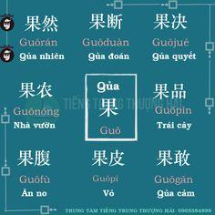China Language, Learn Chinese, Taiwan, Lyrics, Study, Writing, Learning, Asia, School