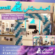 Good news to our fans in Saudi Arabia Join us as we celebrate Asgharali Shop opening in 2 Outlets.  Oasis Mall AL Rass Al Qaseem KSA & Al Rashid Town Square Mall Al Ahsa KSA  Visit our newly opened showroom and get a chance to claim vouchers and avail a free gift upon every transaction.  أخبار سارة لعملائنا الكرام في المملكة العربية السعودية انضموا إلينا ونحن نحتفل بافتتاح فرعين من فروع أصغر علي: مجمع الواحة في محافظة الرس / القصيم / المملكة العربية السعودية و مجمع الراشد تاون سكوير…