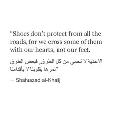 Image about love in words. Arabic English Quotes, Arabic Love Quotes, Islamic Inspirational Quotes, Islamic Quotes, Fact Quotes, Poetry Quotes, Words Quotes, Daily Quotes, Proverbs Quotes
