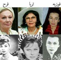 The Three Wifes of Sjah Mohammed Reza Pahlavi of Persia King Of Persia, The Shah Of Iran, Pahlavi Dynasty, Charlize Theron Oscars, Farah Diba, Persian People, Persian Beauties, Teheran, Royal Monarchy