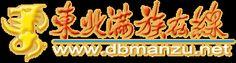 manchu logo