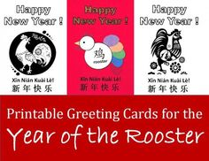 printable chinese new year rooster greeting cards kid crafts for year of the rooster