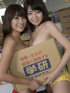 中村 静香 原 幹恵 nakamura shizuka hara mikie