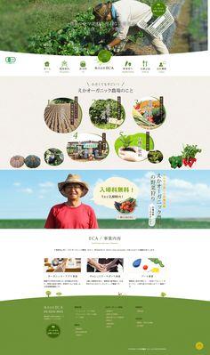 Website Design Inspiration, Website Design Layout, Web Layout, Layout Design, Web Design Websites, Web Ui Design, Email Design, Ad Design, Marketing