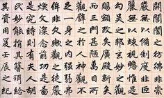 Výsledek obrázku pro písmo liu,kaligrafie