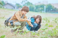 Just Watched: Evergreen Love Evergreen Love, Never Let Me Go, Foreign Movies, Gloomy Day, Japanese Drama, Great Films, Flower Boys, Love Movie, Novels