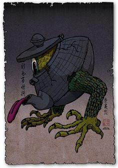 Yakanzuru - Haunted Teapot