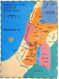 map of israel during samuel's time   Ancient Israel King David