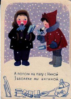Издано в Калинине в 1957 году. Полиграфкомбинат.