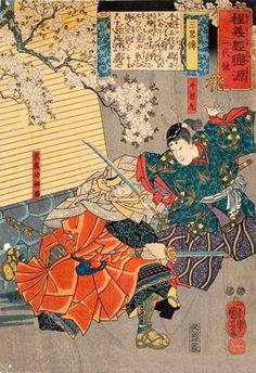 Minamoto Yoshitsune and Benkei                                                                                                                                  by Kuniyoshi