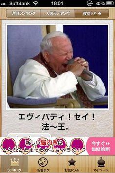 niseoshou: キラ速-KIRA☆SOKU- 厳選したボケての画像貼ってく
