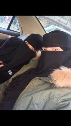 Tebak,, neng yang mana..? Cute Love Couple, Cute Girl Pic, Cute Love Songs, Arab Girls Hijab, Muslim Girls, Muslim Women, Niqab Fashion, Muslim Fashion, Hijabi Girl