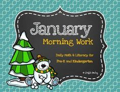 Hope Christmas Break was peaceful for you and yours! Enjoy getting back in the swing of things with the updated January pack!  Morning work, homework, or review! {Common Core Aligned!}  This pack contains 20 pages of morning work, themed around the month of January.