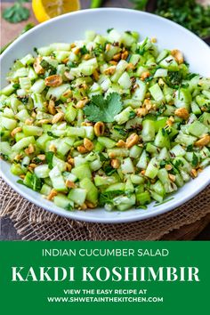 Kakdi Koshimbir or Khamang Kakdi is an easy Maharashtrian style cucumber salad. This simple and refreshing salad makes a great side with the main meal and can be eaten during fasting too. Easy Food To Make, How To Make Salad, Indian Cucumber Salad, Side Recipes, Healthy Recipes, Cucumber Canning, Mini Cucumbers, Vegan Indian Recipes, Snacks Dishes