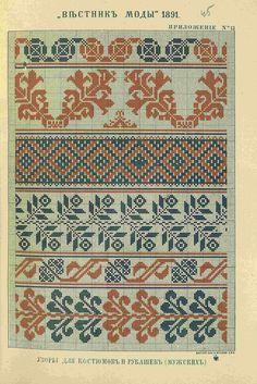 Cross Stitch Borders, Cross Stitch Charts, Cross Stitch Designs, Cross Stitching, Cross Stitch Embroidery, Cross Stitch Patterns, Knitting Patterns, Crochet Patterns, Russian Cross Stitch