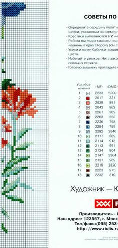 Gallery.ru / Фото #10 - 14 - kento