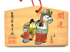 Japanese Wood Plaque - Ema - Matsuo Grand Shrine - Kyoto - Shrine Plaque - Cute Horse by VintageFromJapan on Etsy