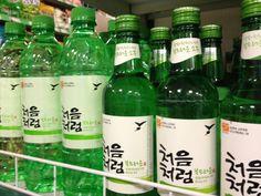 Korea Alcohol 처음처럼   소주, soju, 처음처럼, 한국 술, korean drink, 알칼리 환원수로 만든 깨끗한 술♥