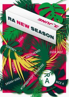 Poster for RA (with Polina Shueva)    yamaximov rekaunion poster