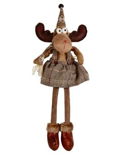 Karaca Home Sitting Moose Girl - Beige 43 cm