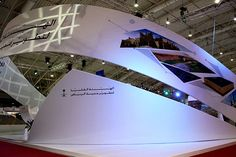 Exhibit design for A.D.A.; Tension fabric structures designed and manufactured by Fabric Images Europe