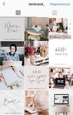 Insta Layout, Instagram Feed Layout, Feeds Instagram, Instagram Grid, Story Instagram, Instagram Design, Branding, Social Media Design, Templates
