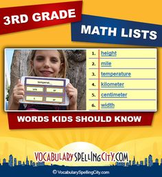 These math word lists have been created for use with our interactive vocabulary games as supplements to the third grade math curriculum.