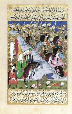 The Prophet and His Army at the Battle of Uhud