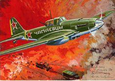 Ил - 2М3