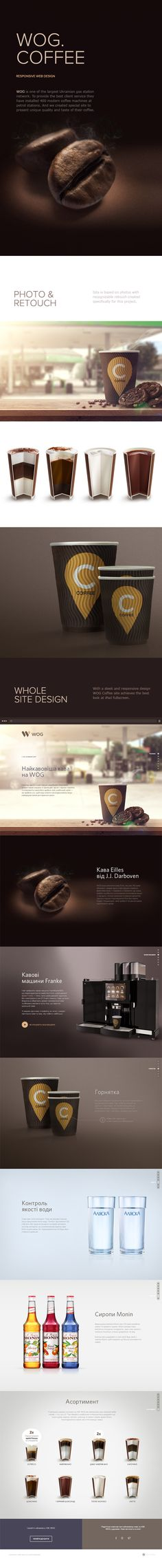 WOG Coffee site by Aimbulance Agency, via Behance