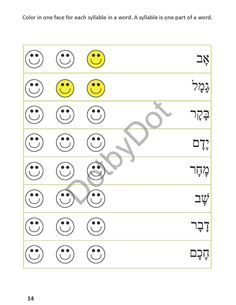 DotbyDot workbook activity page. Splitting up a syllable in a Kammatz word. www.dotbydot.org