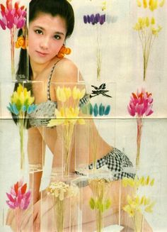 Japanese Beauty, Japanese Girl, Asian Beauty, Japanese Female, Showa Period, Old Ads, Classic Collection, Vintage Japanese, Blog Entry