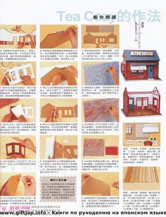 Miniature Shop, click for tutorials